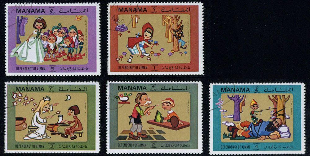 外国邮票合售儿童游戏