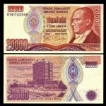 全新UNC 土耳其20000里拉 外国纸币 1995年
