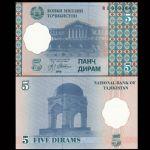 全新UNC 塔吉克斯坦5迪拉姆 外国纸币 1999年