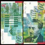 全新UNC 以色列20新谢克尔 2008年 塑料钞