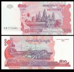 全新UNC 柬埔寨500瑞尔 外国纸币 2004年