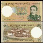 全新UNC 不丹20努尔特鲁姆 外国纸币 2013年