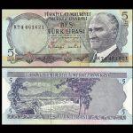 全新UNC 土耳其5里拉 外国纸币 1976年