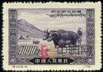 DM-纪13-(4-4)和平解放西藏(再版票)(1000圆)