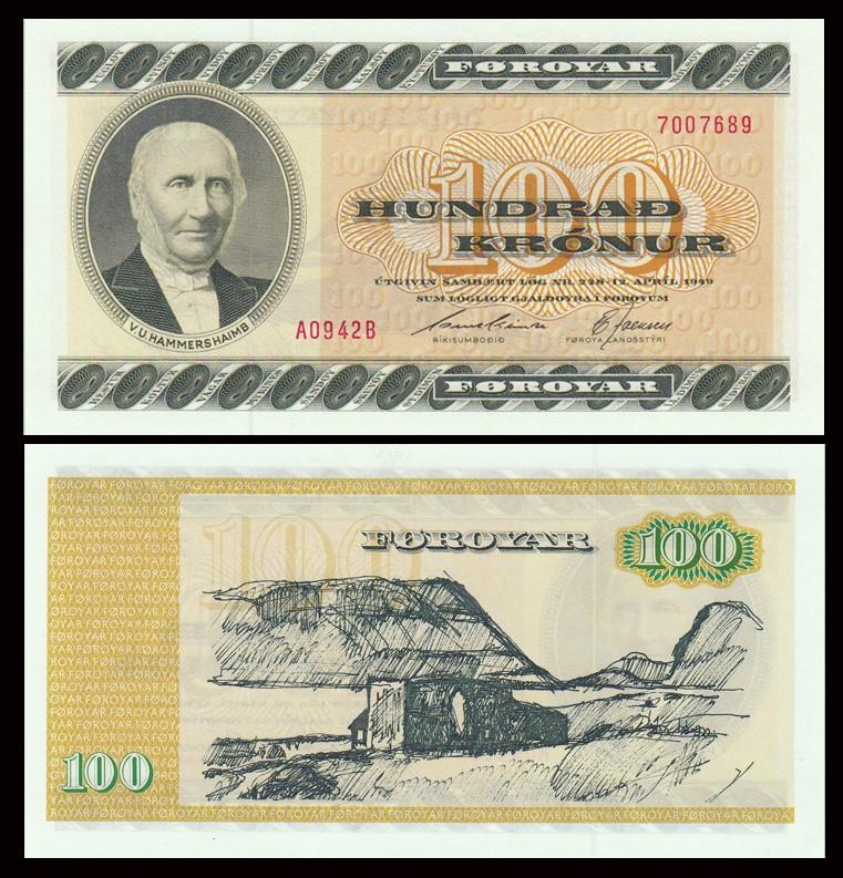 法罗群岛100克朗 外国纸币