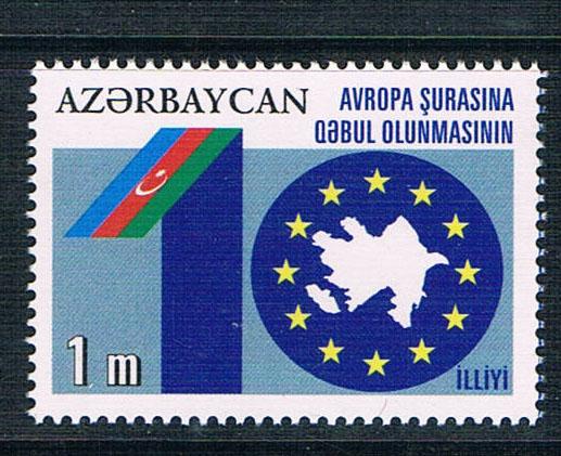 阿塞拜疆2011加入欧盟10周年国旗地图全新外国邮票(大图展示)