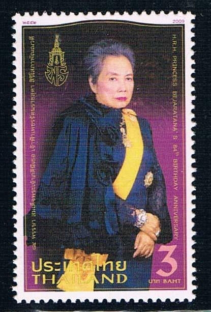 泰国2009bejaratana公主全新外国邮票(大图展示)