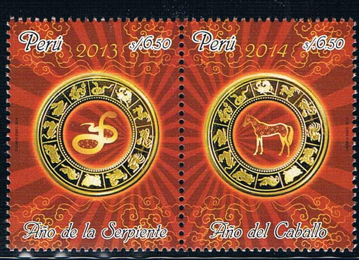 秘鲁2014生肖马年与蛇年交替全新外国邮票(大图展示)