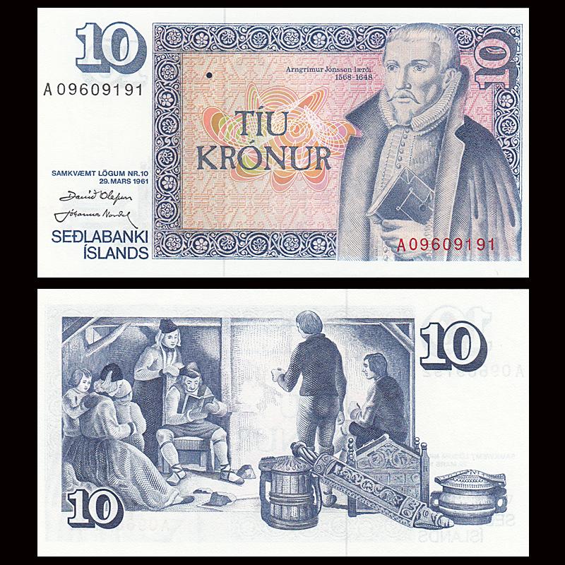 冰岛10克朗纸币 外国钱币 1961年 p-48(大图展示)