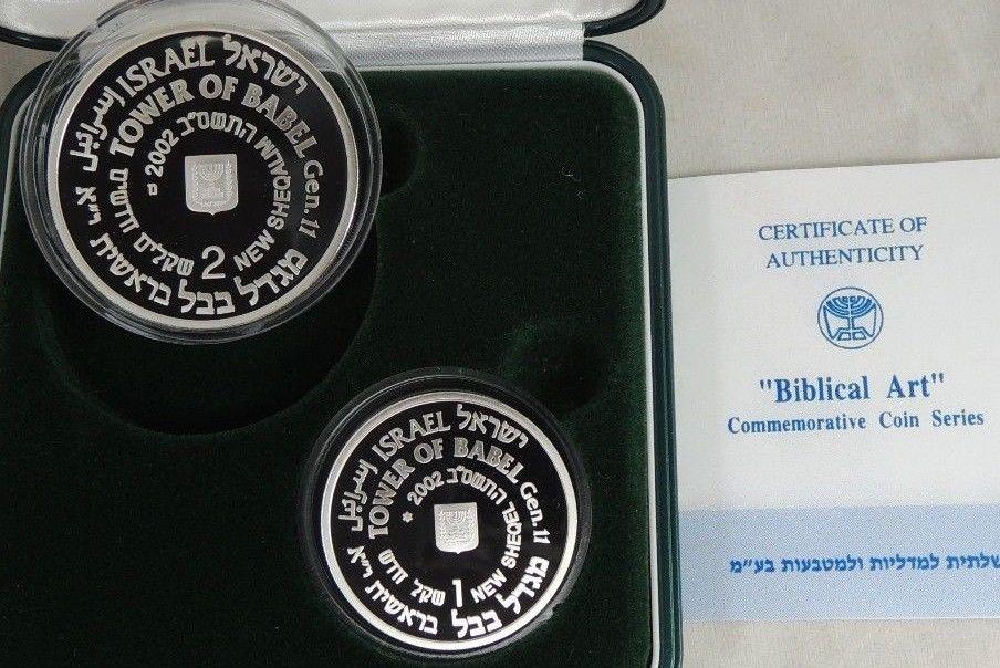 以色列2002年圣经艺术系列巴别通天塔精制纪念银币一