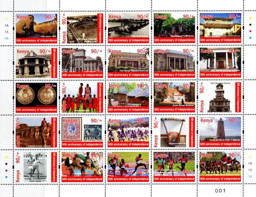 肯尼亚独立日历史国旗动物建筑4枚全张