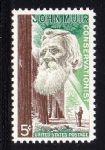 美国邮票 1964年环保运动领袖约翰・缪尔 1全新雕刻版
