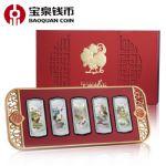 宝泉钱币 2017年鸡年生肖贺岁彩色银条(10g×5枚)