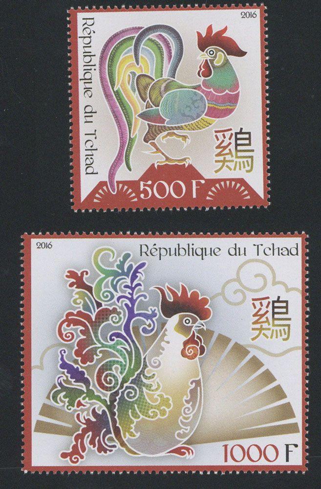 中国生肖 鸡年邮票 2全