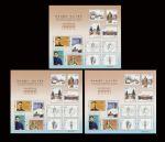 中/ 港/ 澳2016年 三地联合发行的孙中山诞辰150周年小全张 共三枚