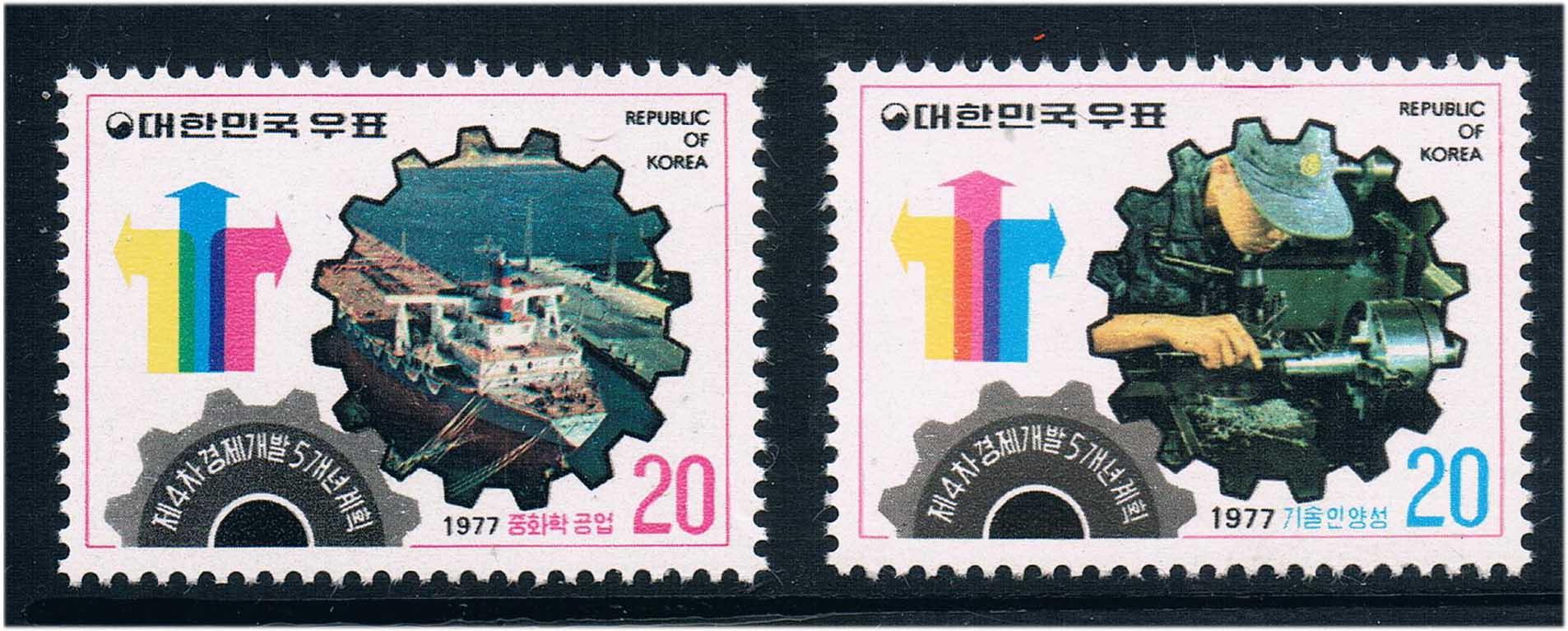 韩国1977经济发展的第4个五年计划造船全新外