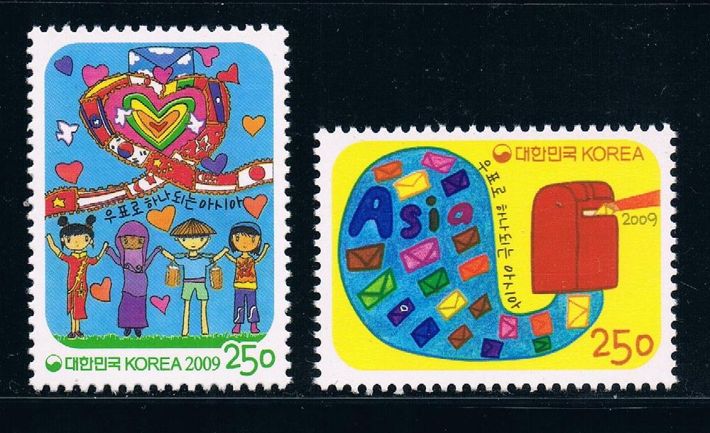 韩国2009亚洲国家联合国旗儿童画全新外国邮票(大图展示)