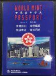 LSL430 世界造币护照(第三组)