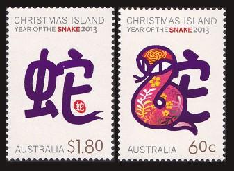 澳大利亚圣诞岛2013年生肖蛇年邮票 2全(大图展示)