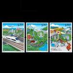 2017-5《京津冀协同发展》特种邮票