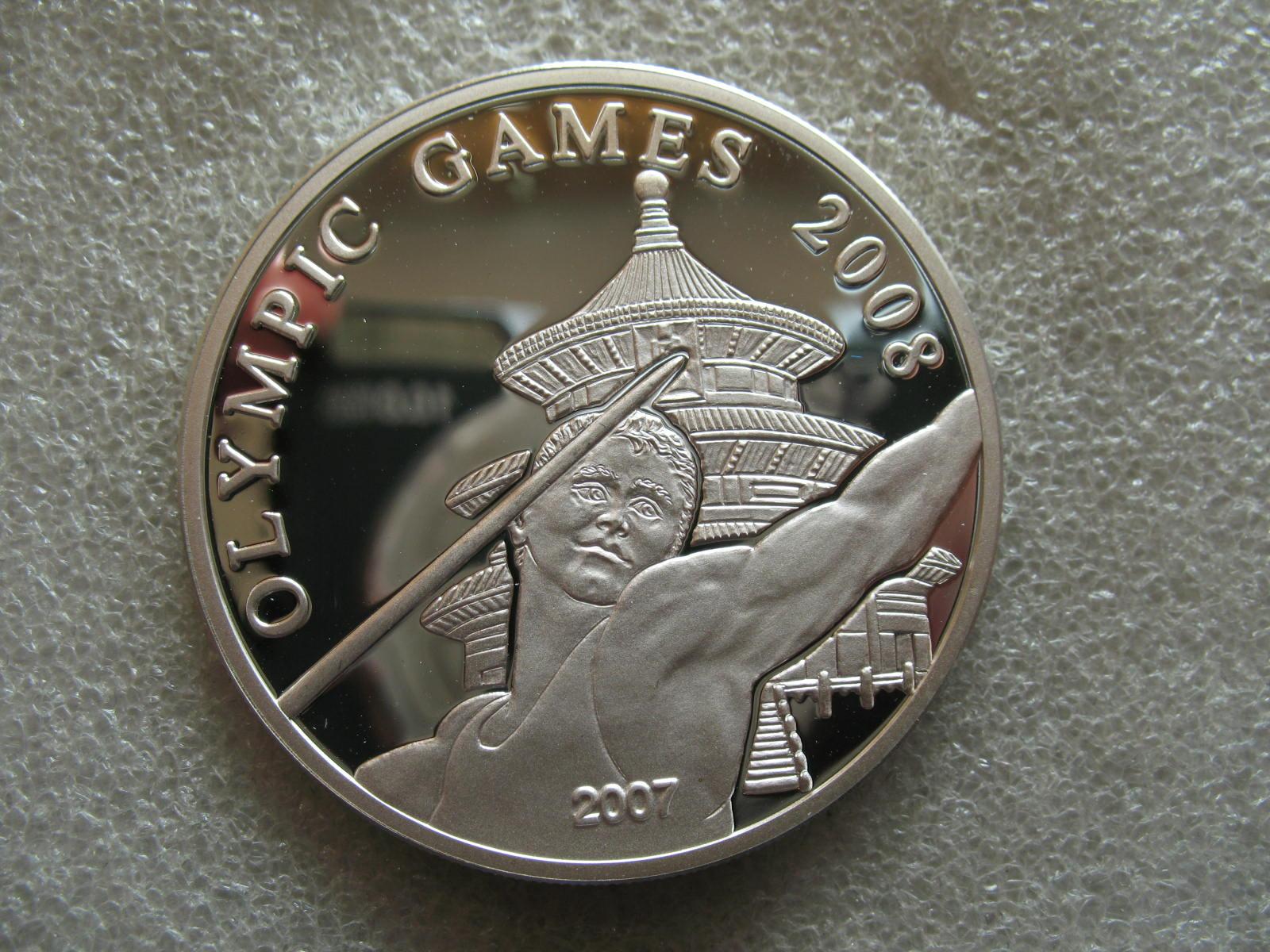 2007年帕劳群岛5元精制北京奥运会纪念大银币