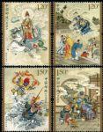 2017-7 中国古典文学名著――《西游记》(二)