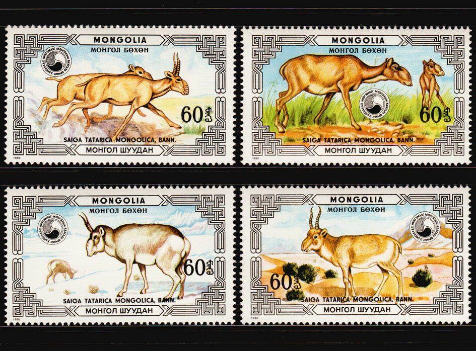 蒙古1986年 珍稀野生动物保护 野生羚羊 邮票4全新(大图展示)