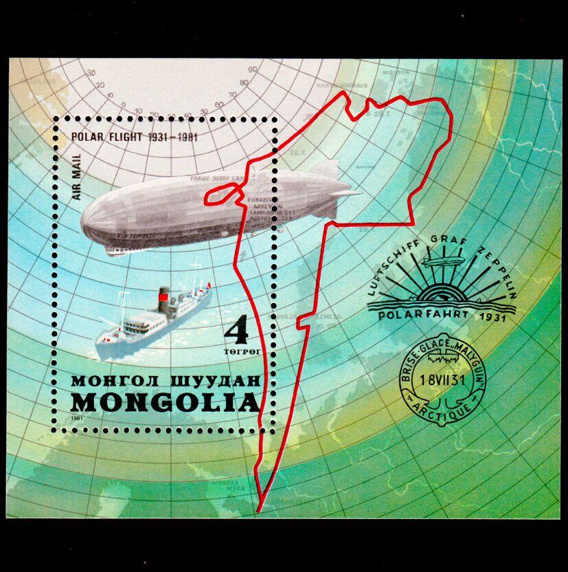 热气球邮票 小型张新(大图展示)