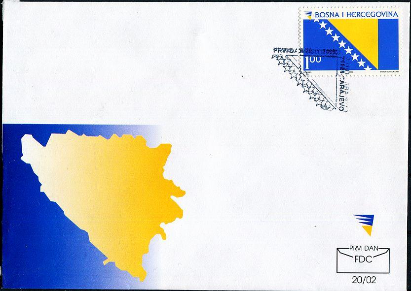 波黑2002标准国旗地图首日封(大图展示)