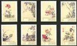 台湾2017年特635 (下辑)仙萼长春古画邮票 8枚全