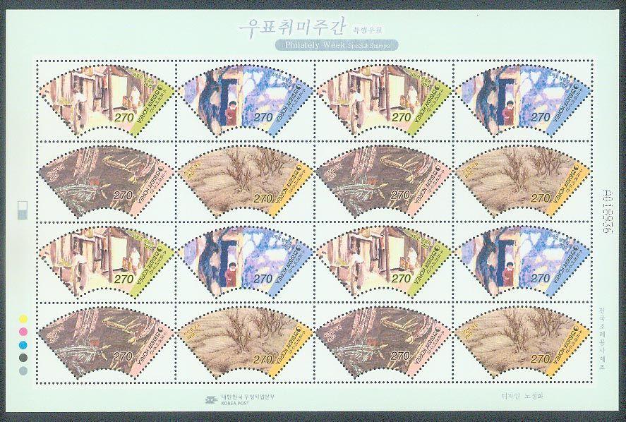 韩国2012年集邮周:绘画扇形邮票小版张含含(4套版)(大图展示)