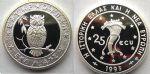 希腊1993年猫头鹰25埃居精制纪念银币克劳斯珍稀币
