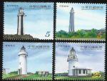台湾 2014灯塔邮票(103年版) 特602