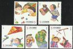中国台湾 2014童玩邮票(103年版) 特603