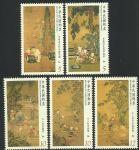台湾 2014故宫古画邮票―戏婴图 特604