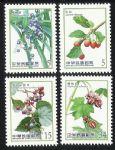中国台湾 2014浆果邮票(续3) 常136