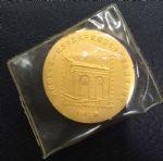 JNZ-222 纪念中国共产党成立七十周年全国集邮展览纪念章(1991.上海)
