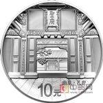 2017年世界遗产――曲阜孔庙、孔林、孔府30克圆形银质纪念币
