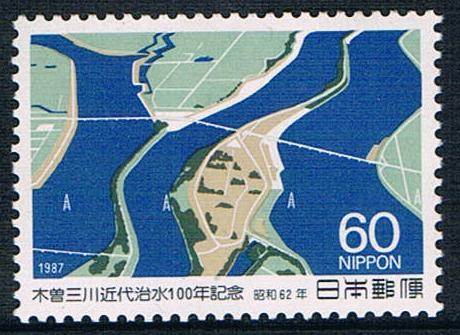 日本1987木曾三川近代治水百年地图