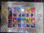 台湾宋美龄邮票个性化小版(祝福)