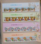 特652成语故事邮票(版名彩边五横联)