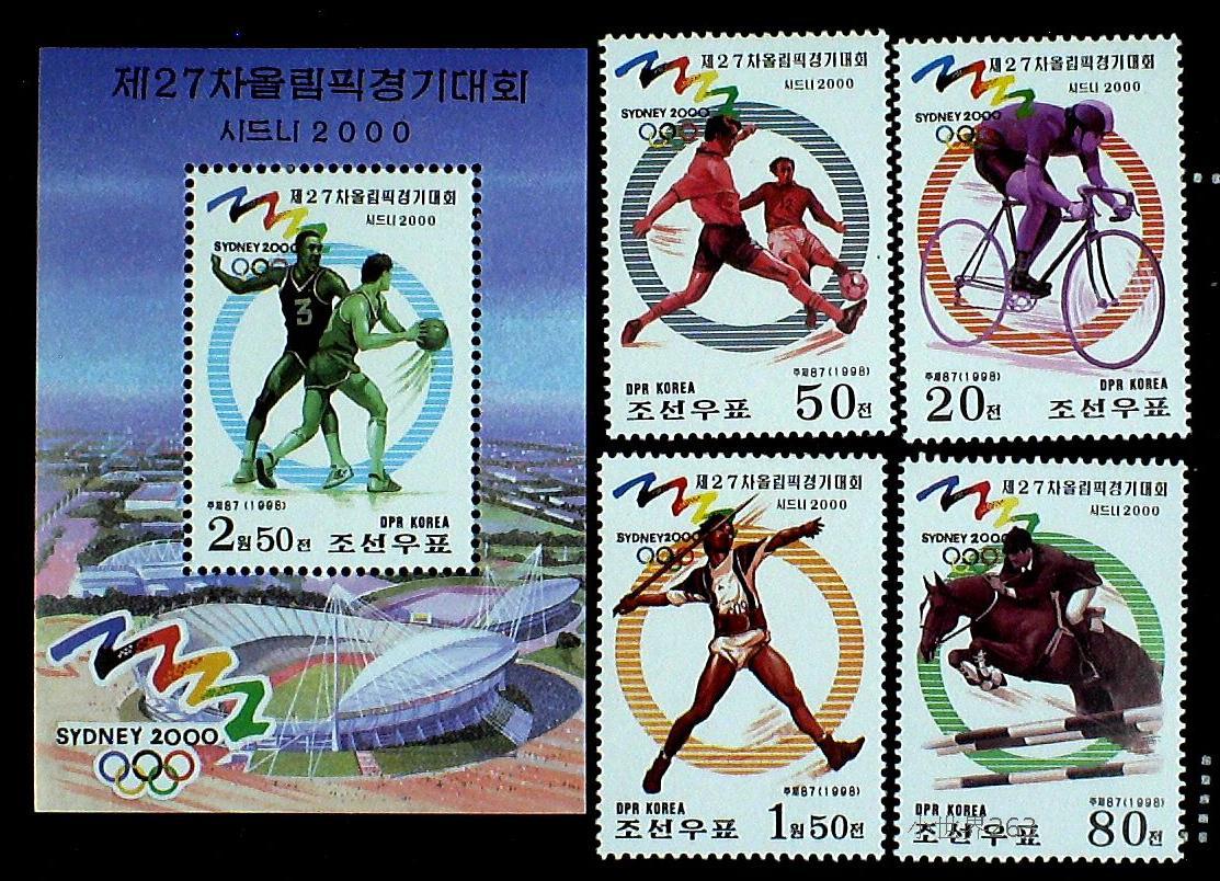 朝鲜2000年发行 体育运动邮票奥运篮球自行车赛马标枪4全+张 中邮网[集邮/钱币/邮票/金银币/收藏资讯]全球最大收藏品商城