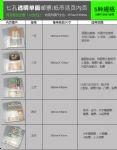 RD181 PCCB活页集邮册小型7孔内页(透明四行,10页合售)