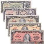 古巴纸币5枚一套