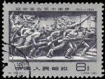 GX-纪90-(2-1)辛亥革命五十周年(8分盖销)