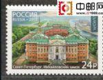 俄罗斯邮票 2017年 欧罗巴 系列 圣彼得堡城堡 1全