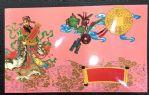 JNZ-228 1993年生肖鸡纪念章(沈阳造币厂)原册