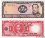 1972年萨尔瓦多1科朗