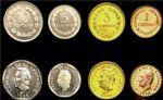萨尔瓦多硬币4枚全