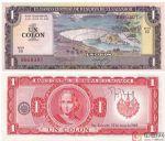 1982年萨尔瓦多1科朗